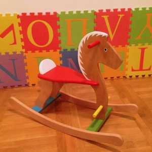 Konjić Trojanac <br> 4990,00 din